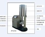 全自动冶金性能综合测定仪